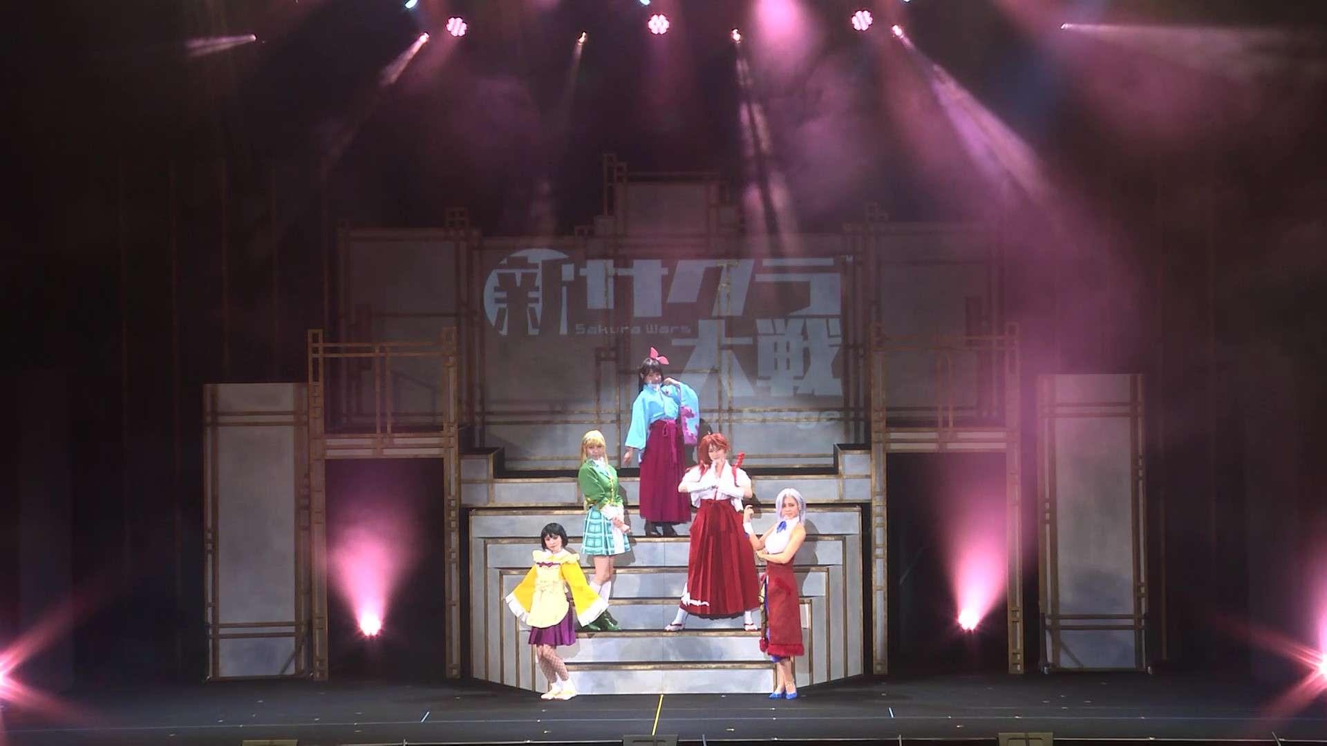 舞台「新サクラ大戦 the Stage」