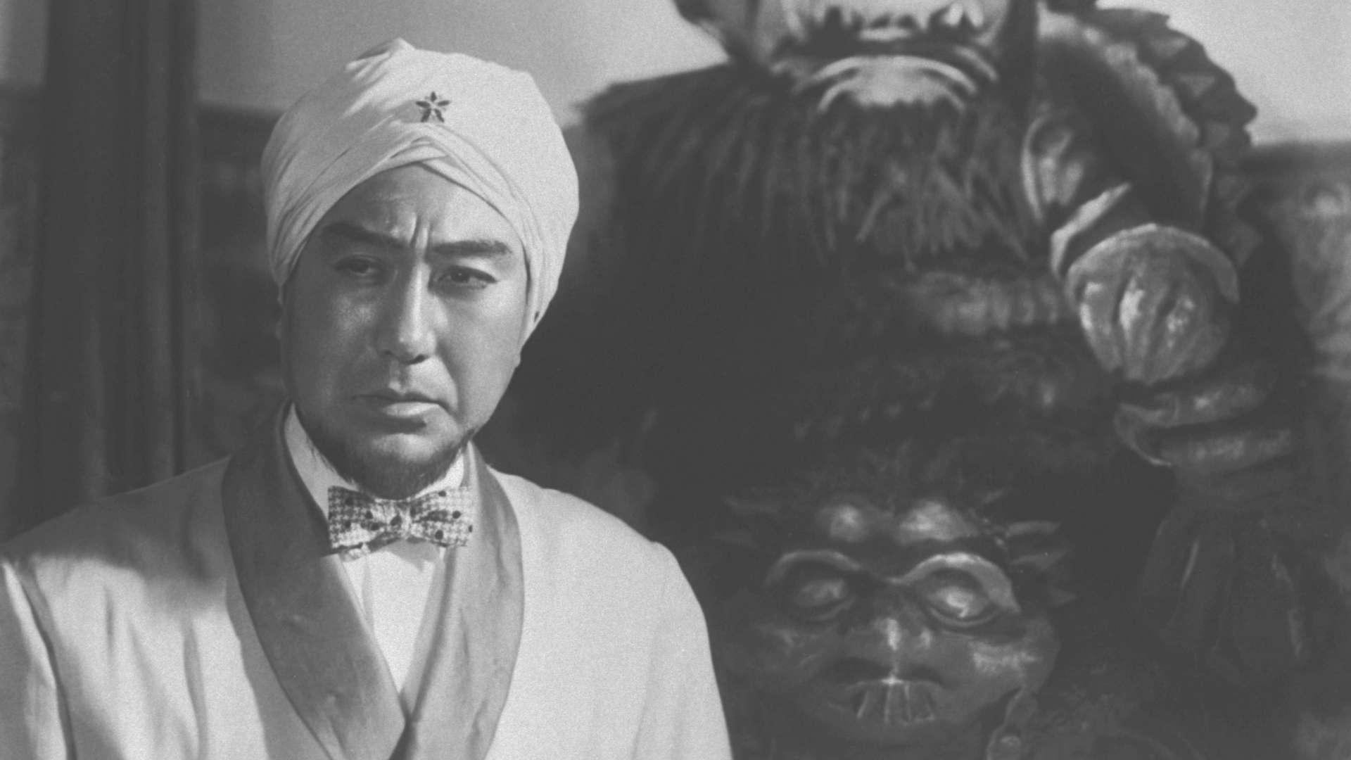 多羅尾伴内シリーズ 片目の魔王
